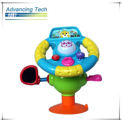 PINKFONG steering wheel